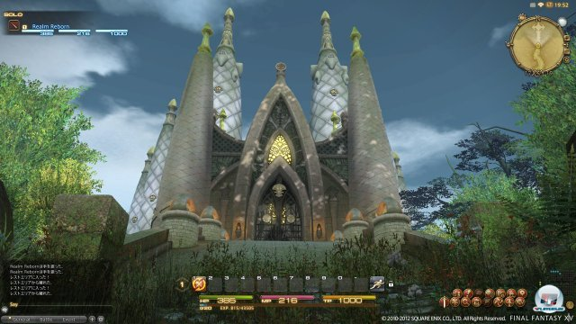 Screenshot - Final Fantasy XIV Online (PC) 92427607