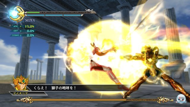 Screenshot - Saint Seiya: Sanctuary Battle (PlayStation3) 2265532