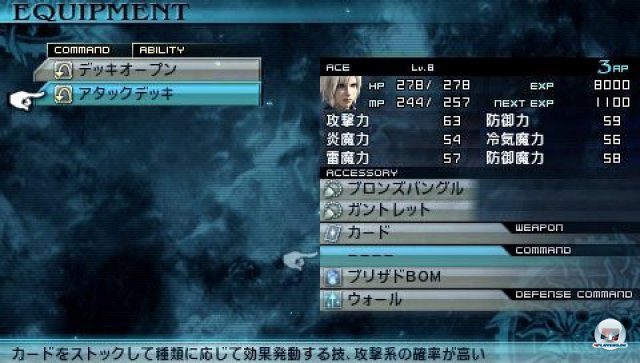 Screenshot - Final Fantasy Type-0 (PSP) 2260622