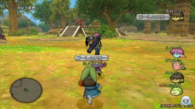 Screenshot - Dragon Quest X Online (Wii) 2282177