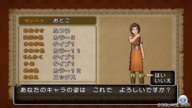 Screenshot - Dragon Quest X Online (Wii) 2357242