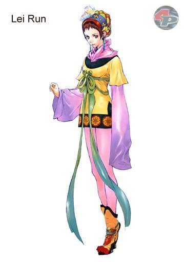 Lei Run ist die Tochter einer Taoisten-Familie. Ihr Position ist Schrein-Jungfrau des Familienschreins. Nur Sie überlebte den Krieg vor drei Jahre, weswegen sie Männer und Gewalt hasst. 19306