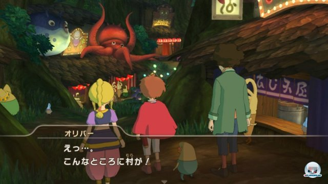 Screenshot - Ni no Kuni: Shikkoku (PlayStation3) 2257782