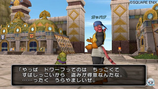 Screenshot - Dragon Quest X Online (Wii) 2287182