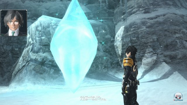 Screenshot - Phantasy Star Online 2 (PC) 2368122