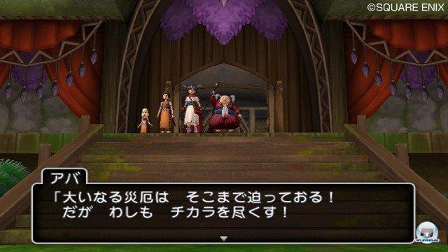 Screenshot - Dragon Quest X Online (Wii) 2357127