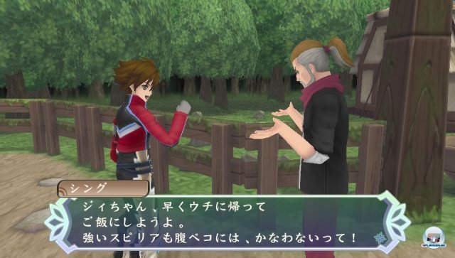 Screenshot - Tales of Hearts (PS_Vita) 92433322