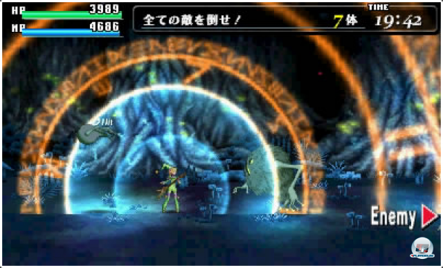 Screenshot - Code of Princess (3DS) 2357387