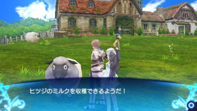 Screenshot - Shining Ark (PSP) 92420397