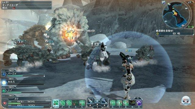 Screenshot - Phantasy Star Online 2 (PC) 2366417