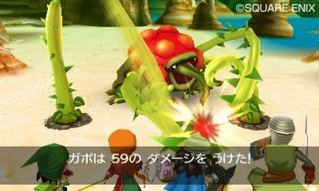Screenshot - Dragon Quest VII (3DS) 92431217