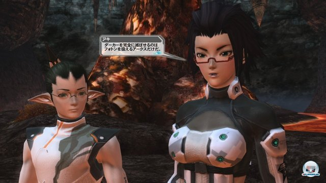 Screenshot - Phantasy Star Online 2 (PC) 2368212