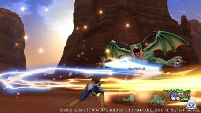 Screenshot - Dragon Quest X Online (Wii_U) 92432527