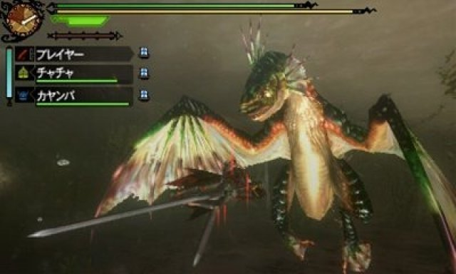 Screenshot - Monster Hunter 3G (3DS) 2295267