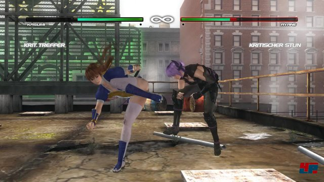Screenshot - Dead or Alive 5 (PC) 92502280