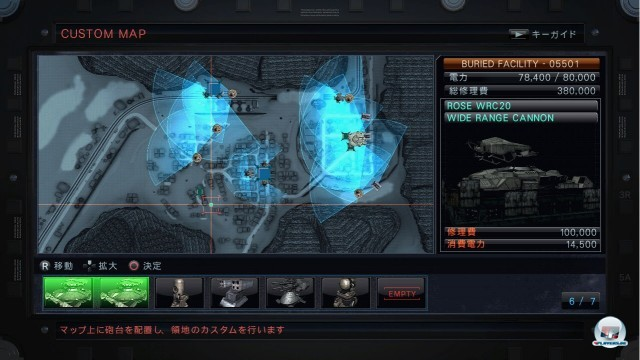 Screenshot - Armored Core V (360) 2245717