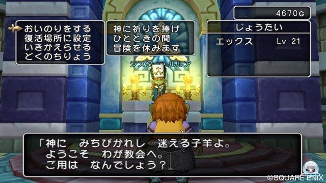 Screenshot - Dragon Quest X Online (Wii) 2273452