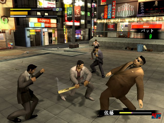 Screenshot - Yakuza 0 (PS3)