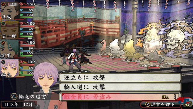 Screenshot - Oreshika: Tainted Bloodlines (PS_Vita)