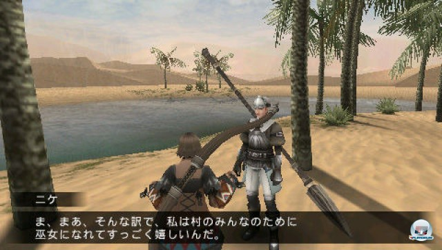 Screenshot - Frontier Gate (PSP)