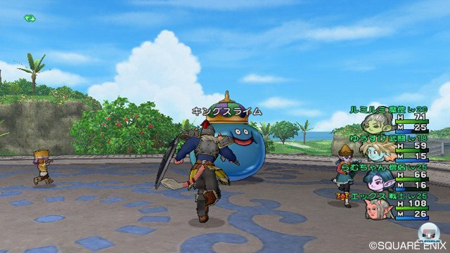 Screenshot - Dragon Quest X Online (Wii) 2368827