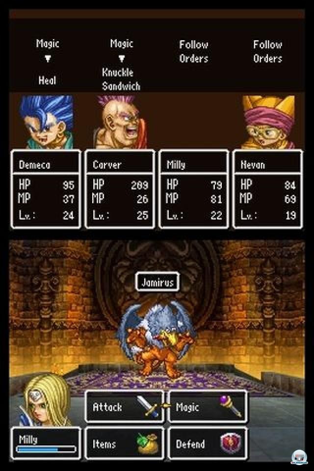 Screenshot - Dragon Quest VI: Wandler zwischen den Welten (NDS) 2216839