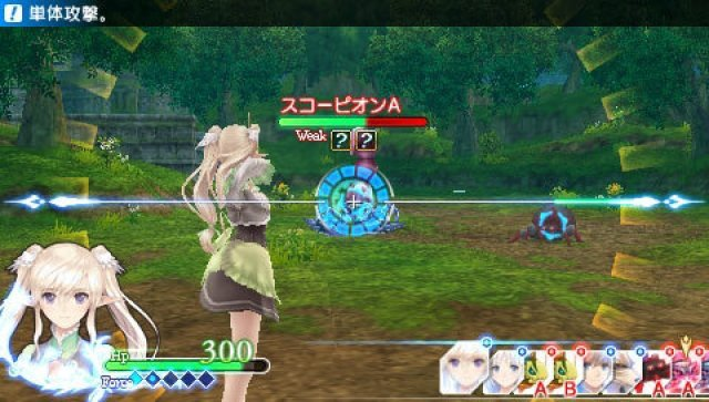 Screenshot - Shining Ark (PSP) 92420347