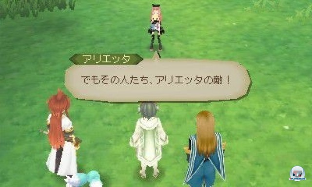 Screenshot - Tales of the Abyss (NDS) 2219357