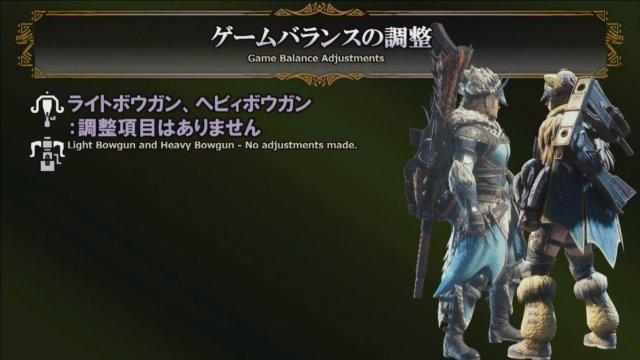Screenshot - Monster Hunter: World (PS4) 92561233