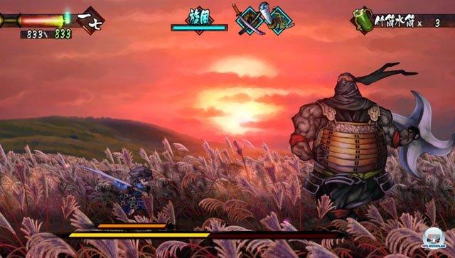 Screenshot - Muramasa: The Demon Blade (PS_Vita) 92418717