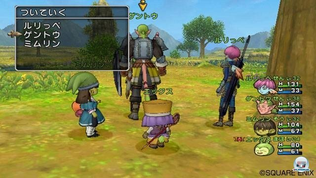 Screenshot - Dragon Quest X Online (Wii) 2282117