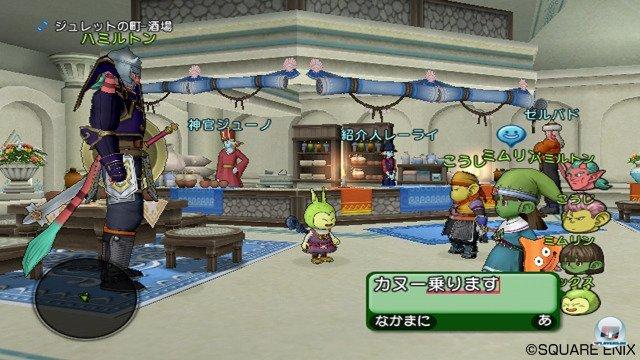 Screenshot - Dragon Quest X Online (Wii) 2295687