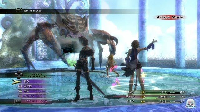 Screenshot - Final Fantasy 10-2 (PlayStation3) 92464485