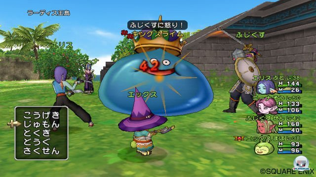 Screenshot - Dragon Quest X Online (Wii) 2273342