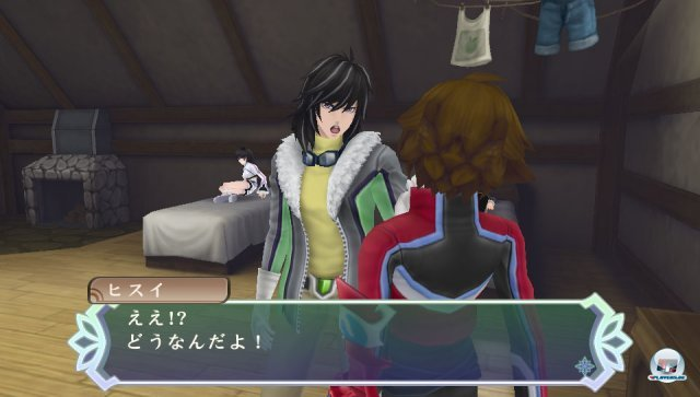 Screenshot - Tales of Hearts (PS_Vita) 92433347