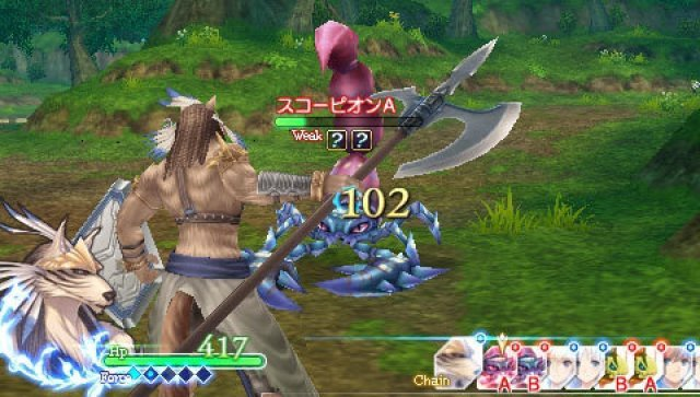 Screenshot - Shining Ark (PSP) 92420377