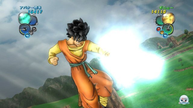 Screenshot - DragonBall Z: Ultimate Tenkaichi (PlayStation3) 2259852