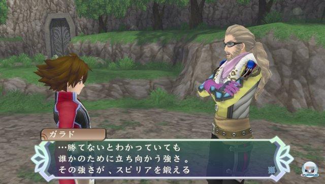 Screenshot - Tales of Hearts (PS_Vita) 92427232