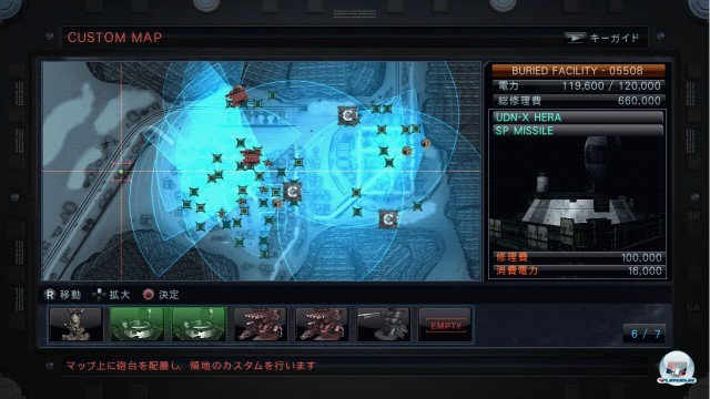 Screenshot - Armored Core V (360) 2245722