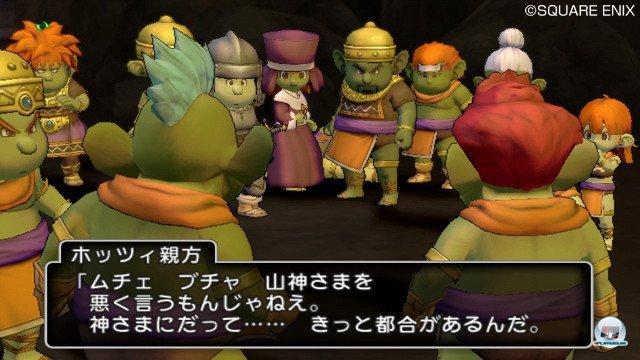 Screenshot - Dragon Quest X Online (Wii) 2357212