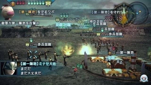 Screenshot - Final Fantasy Type-0 (PSP) 2271407