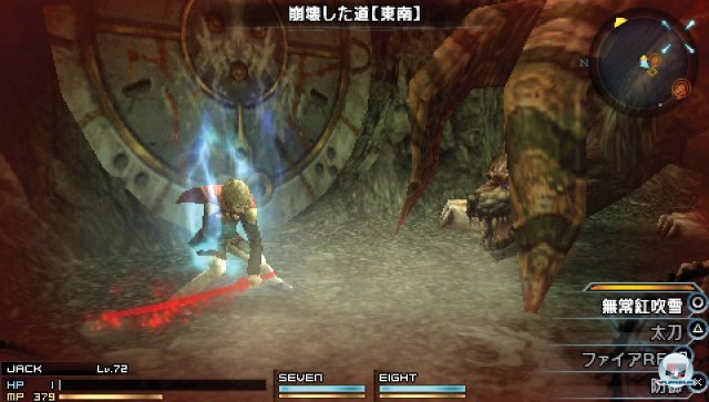 Screenshot - Final Fantasy Type-0 (PSP) 2282457