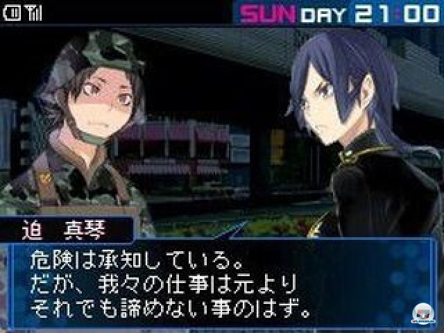 Screenshot - Shin Megami Tensei: Devil Survivor 2 (NDS)