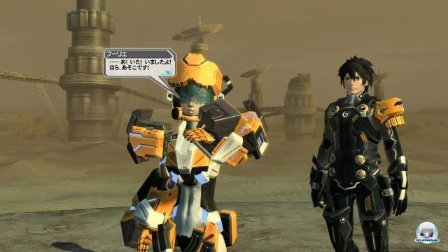 Screenshot - Phantasy Star Online 2 (PC) 2368182