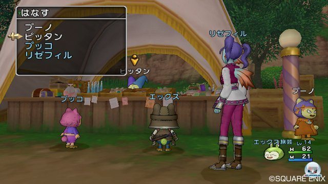 Screenshot - Dragon Quest X Online (Wii) 2375922