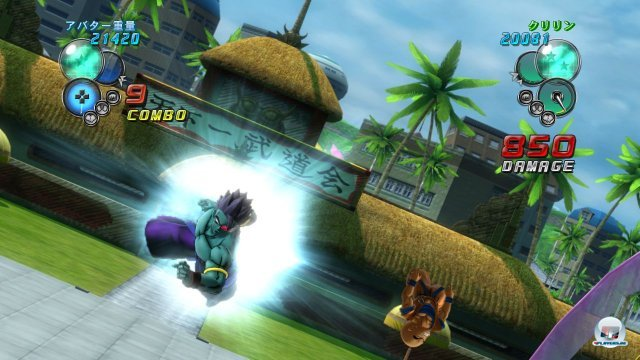 Screenshot - DragonBall Z: Ultimate Tenkaichi (PlayStation3) 2259547