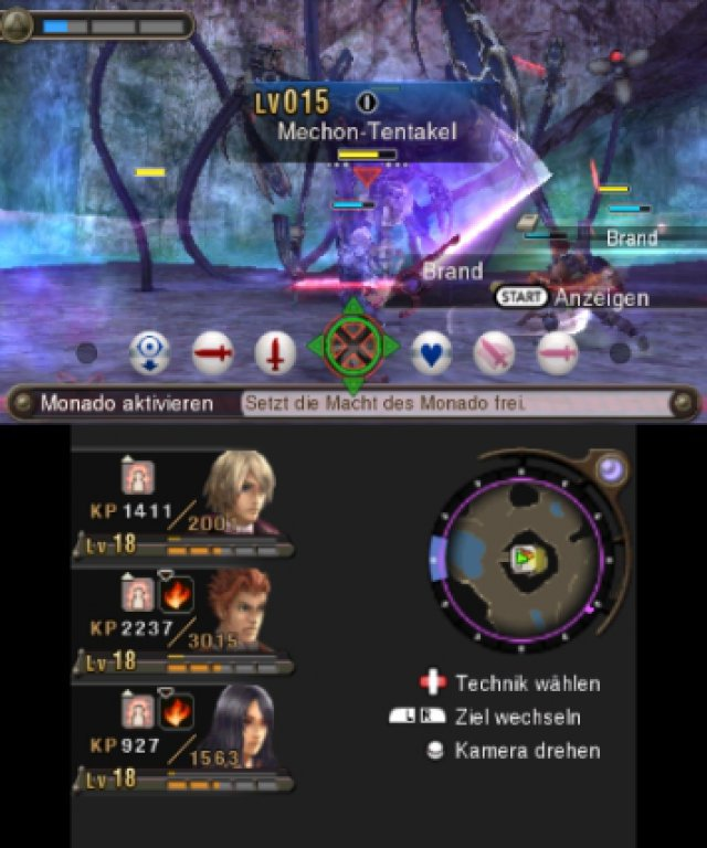 Screenshot - Xenoblade Chronicles (N3DS) 92502723