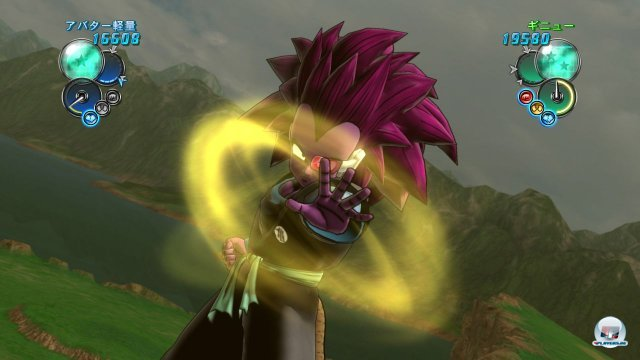 Screenshot - DragonBall Z: Ultimate Tenkaichi (PlayStation3) 2259747