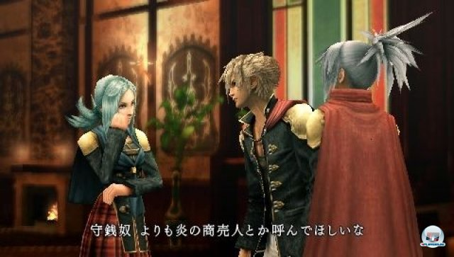 Screenshot - Final Fantasy Type-0 (PSP) 2271277