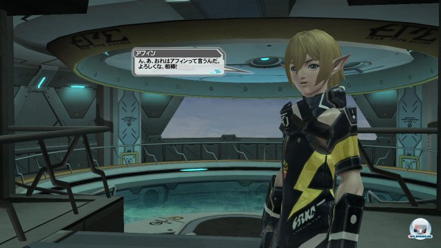 Screenshot - Phantasy Star Online 2 (PC) 2368272